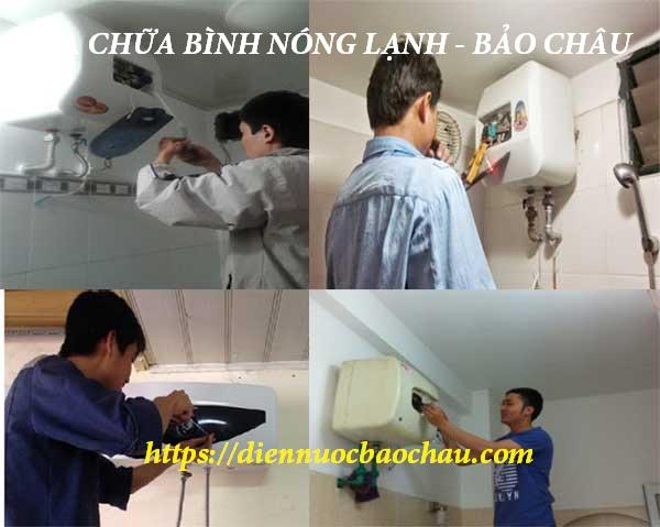 Dịch vụ sửa chữa bình nóng lạnh giá rẻ tại quận Thânh Xuân