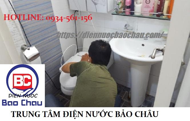 sửa chữa điện nước tại Kim Ngưu HOTLINE: O934 561 156