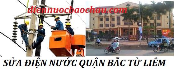 Thợ sửa điện nước tại quận Bắc Từ Liêm chuyên nghiệp.