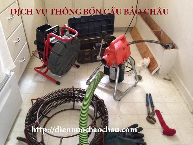 Bảo Châu cung cấp dịch vụ vệ sinh công nghiệp giá rẻ
