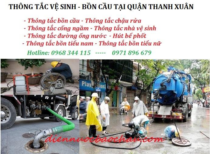 Dịch vụ thông tắc bồn cầu uy tín tại quận Hà Đông gọi 0934561156