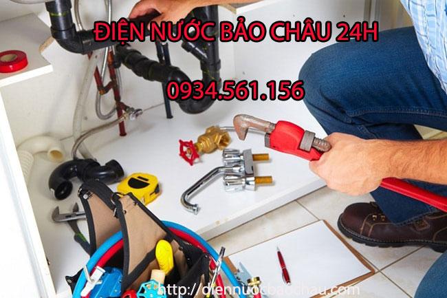 Dịch vụ sửa chữa điện nước Bảo Châu ở Định Công