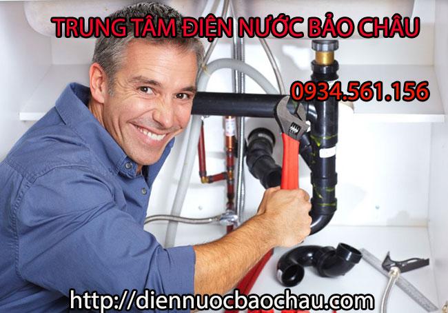 Cửa hàng sửa chữa điện nước tại Khương Trung mang tên Bảo Châu.