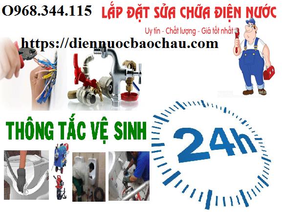 Công ty chuyên nhận sửa điện nước ở phố Nguyễn Ngọc Nại quận Thanh Xuân