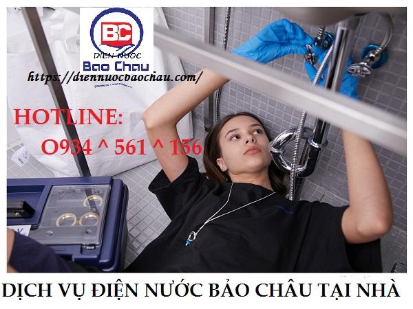 Thợ sửa điện nước nhanh ở khu vực phố Nguyễn Văn Cừ.