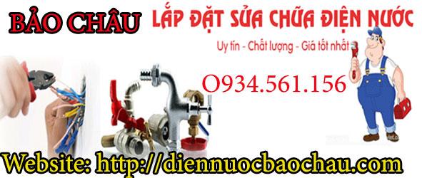 Sửa chữa điện nước nhanh tại đường Bảo Châu.