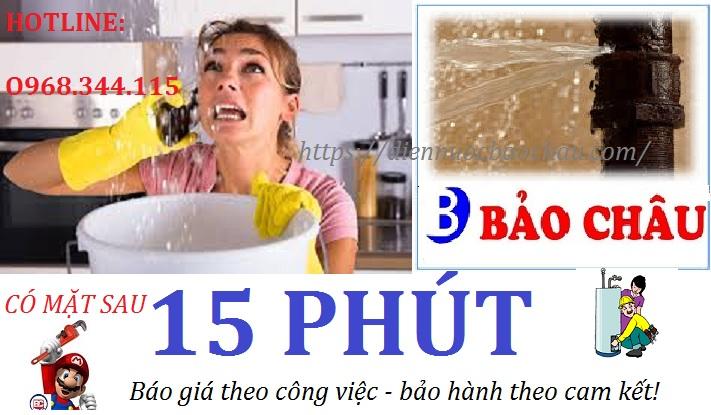 Thợ sửa chữa điện nước tại Phú Đô chuyên nghiệp.