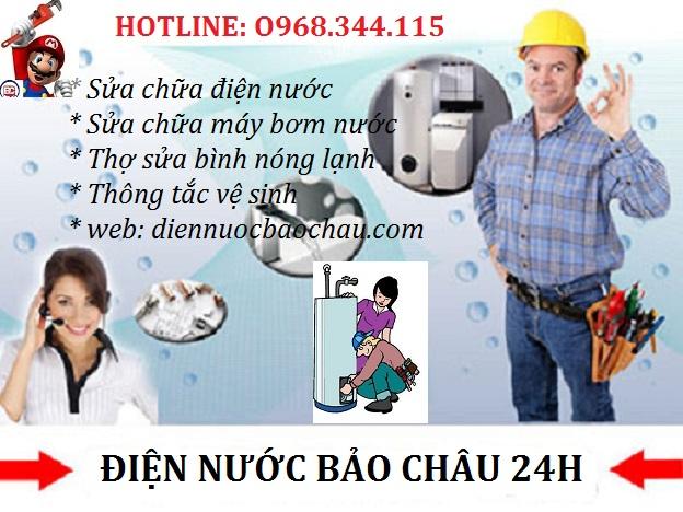Thợ sửa chữa điện nước ở khu vực phường Tây Mỗ giá rẻ.