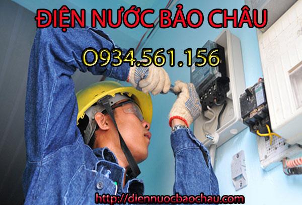 Cửa hàng sửa chữa điện nước Bảo Châu tại phố Bùi Xương Trạch
