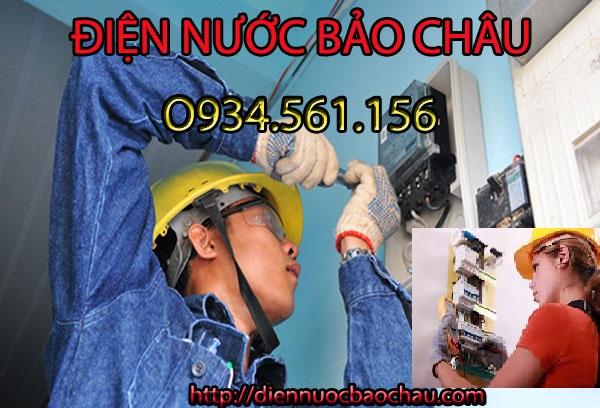 Dịch vụ sửa chữa điện nước huyện Thường Tín