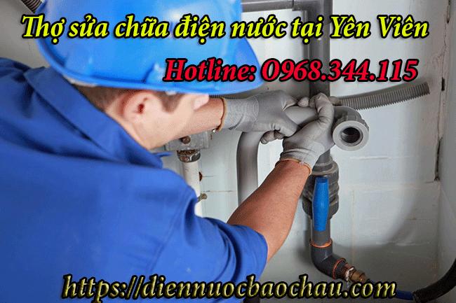 Thợ sửa chữa điện nước ở khu vực Yên Viên