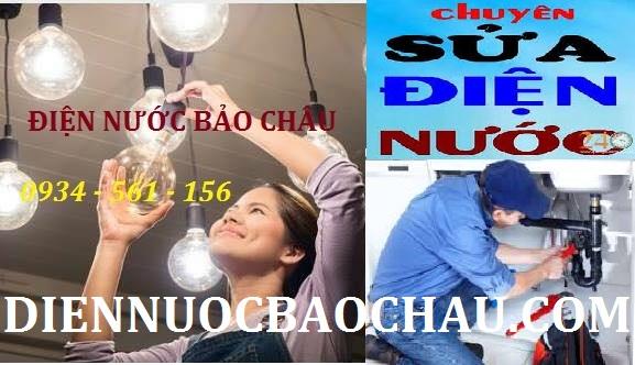 Thợ sửa điện nước tại Yên Hoà 0971896679