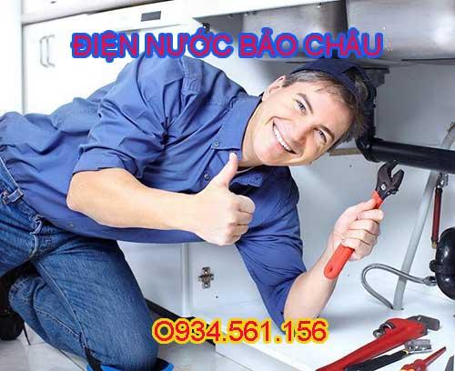 Dịch vụ sửa chữa điện nước tại Thường Tín tốt nhất gọi 0968344115