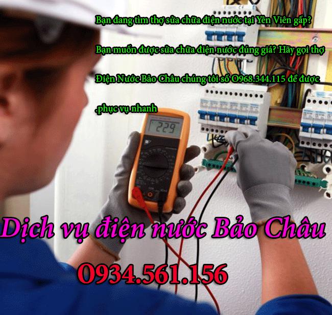 sửa chữa điện nước tại khu vực Yên Viên gọi 0968344115