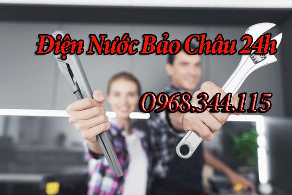 thợ sửa chữa điện nước dân dụng tại phường Phúc Lợi giá rẻ.